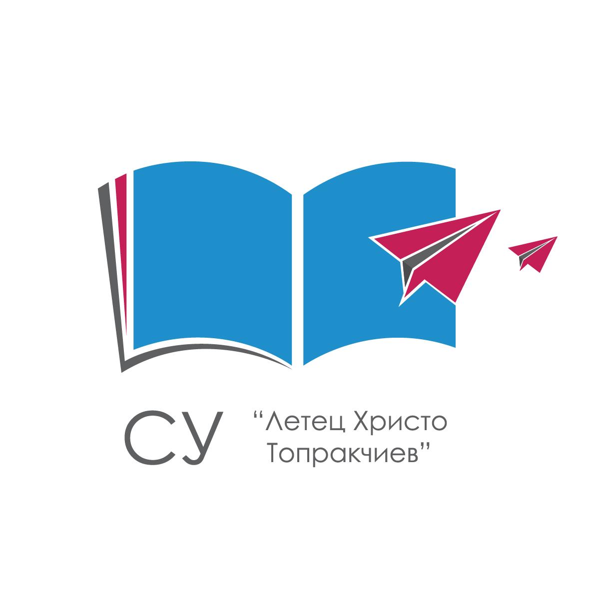 SU Letec Hristo Toprakchiev_Logo square